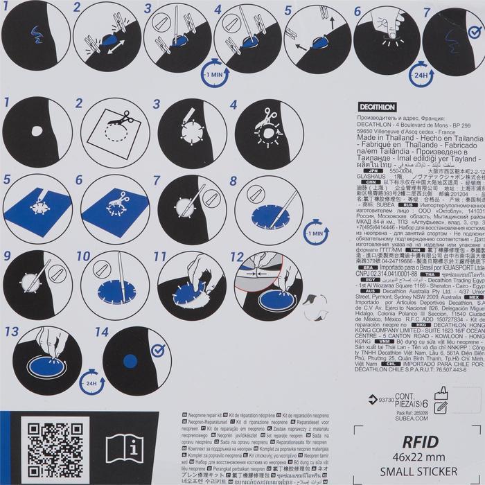 Kit pièces réparation Néoprène SCD avec feuille 3 et 5 mm