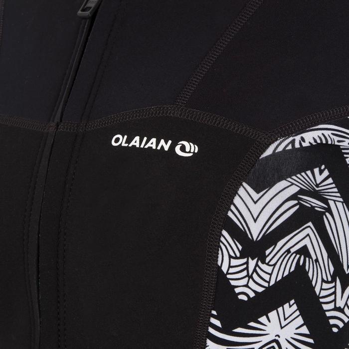 長袖衝浪短褲(正面拉鍊設計)