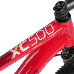 Rockrider 500 XC登山自行車