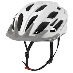 登山車安全帽ST 500 - 白色