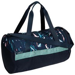 Cardio Training Fitness Bag 20L - Khaki/Blue