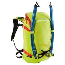 登山運動用背包22 L Alpinism 22-黃色
