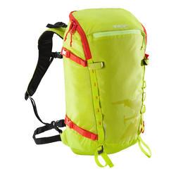 ALPINISM 22 mountaineering backpack YELLOW