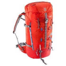 登山運動用背包70 L Makalu 45/70-紅色
