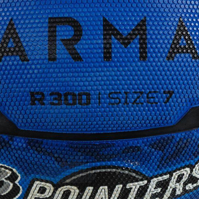 Basketball R300 Größe 7 ab 13 Jahren Einsteiger blau