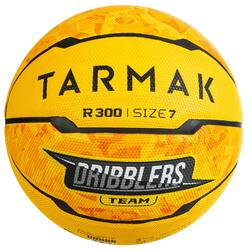 R300 Size 7 Basketball For Beginners Aged 13 And Up - Yellow