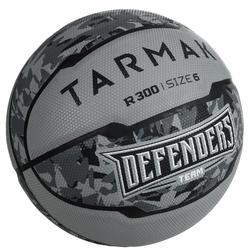 Ballon de basket R300 taille 6 gris pour fille garçon et femme pour débuter