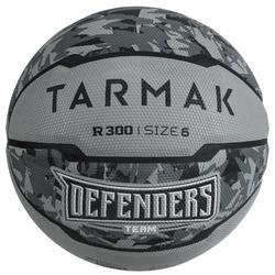 Basketbal R300 maat 6 grijs voor meisjes, jongens en dames die beginnen spelen