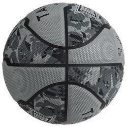 Basketbal R300 maat 5 grijs voor beginners, kinderen tot 10 jaar