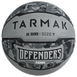 Balón Baloncesto Tarmak R300 Talla 7 Gris Iniciación Resistencia
