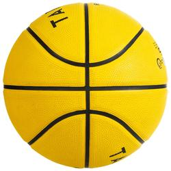 Ballon de basket R100 de taille 5 jaune jusqu'à 10 ans pour débuter.