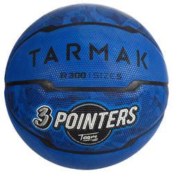 Ballon de basket enfant R300 taille 5 bleu jusqu'à 10 ans pour débuter.
