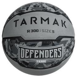 Balón Baloncesto Tarmak R300 Talla 5 Gris Iniciación Resistencia