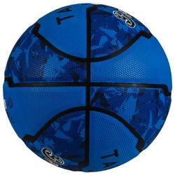 Bola Basket Pemula R300 Ukuran 5 untuk Anak Usia 10 Tahun ke Atas - Biru