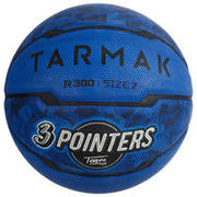 Balón de básquetbol R300 de talla 7 azul hombre desde 13 años en iniciación