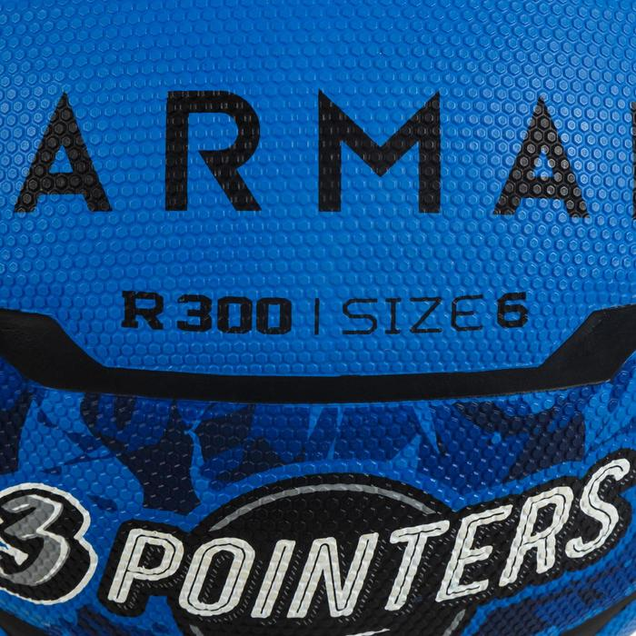 兒童/女款初階6號籃球R300-藍色