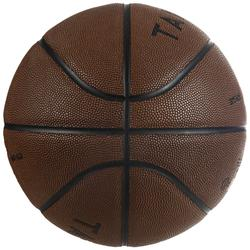 Ballon de basket adulte BT500 grip taille 7 marron. Super toucher de balle