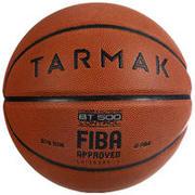 Balón de básquetbol BT500 talla 7 Café FIBA