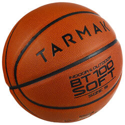 兒童款5號初階籃球(10歲以下)BT100-橘色
