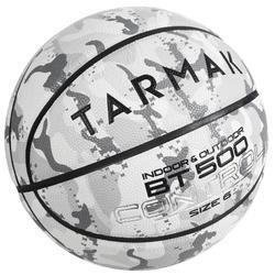 Ballon de basket BT500 taille 6 camo blanc