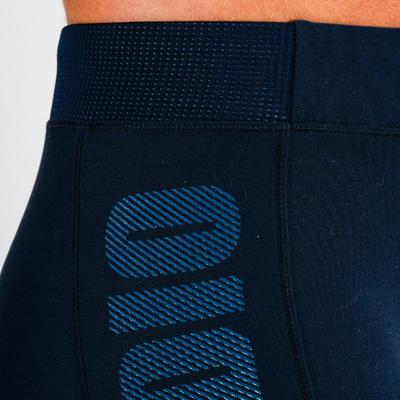 بنطلون للسيدات لتمارين الكارديو – أزرق فاتح