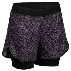 900 Women's Cardio Fitness Shorts - Lilac Print