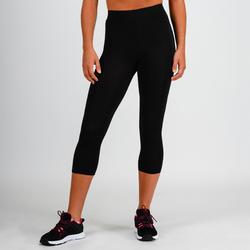 กางเกงขาส่วนผู้หญิง...