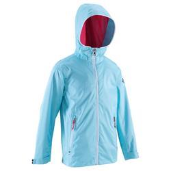 100 兒童航海防風外套- 淺藍色