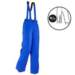 300 Pull-N'Fit 男童滑雪運動長褲 - 藍色