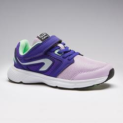 RUN SUPPORT CHILDREN'S ATHLETICS SHOES WITH RIP-TAB MAUVE GREEN