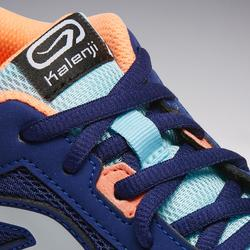 RUN SUPPORT CHILDREN'S ATHLETICS SHOES WITH LACES BLUE CORAL