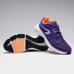 Zapatillas Atletismo Running Kalenji Run Support Cordones Niños Violetas y Coral