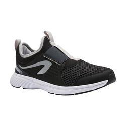 Calçado de atletismo de criança run support easy preto cinzento
