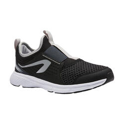 兒童運動鞋Run Support Easy - 黑色灰色