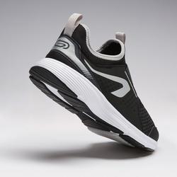 Chaussures enfant d'athlétisme run support easy noires grises