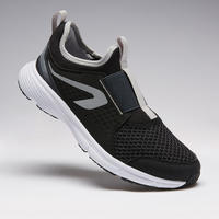 Run Support Easy Athletics Shoes Black/Grey – Kids