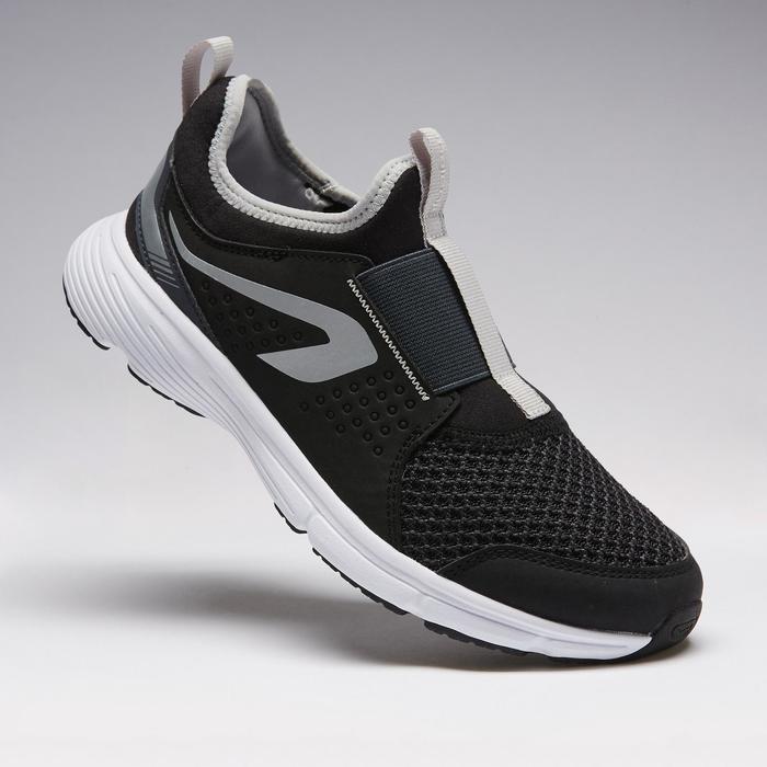兒童款易穿脫運動鞋Run Support - 黑色/灰色