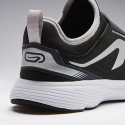 Atletiekschoenen kinderen Run Support Easy zwart grijs