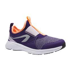 兒童田徑運動鞋SUPPORT EASY紫色與紫紅色