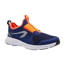 兒童田徑運動鞋RUN SUPPORT EASY藍色螢光橘