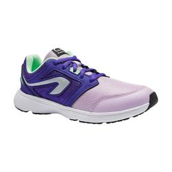 RUN SUPPORT CHILDREN'S ATHLETICS SHOES WITH LACES MAUVE AND GREEN