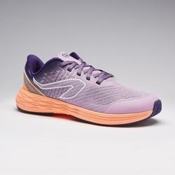兒童運動鞋Kiprun Fast - 紫紅色/珊瑚紅