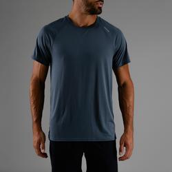 有氧健身T恤FTS 100-灰色