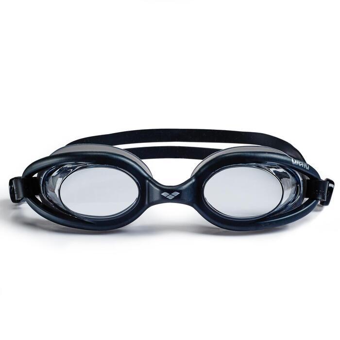 Lunettes de natation XFLEX noir - 155618