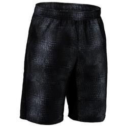 מכנסיים קצרים בדגם...