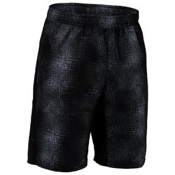 FST 120 Shorts - Mottled Black Print