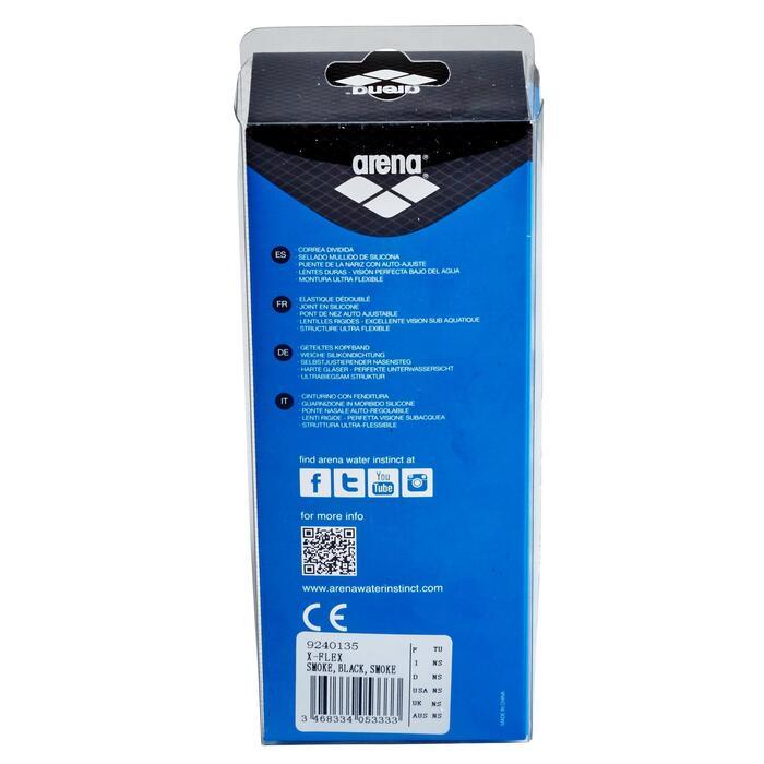 Lunettes de natation XFLEX noir - 155628