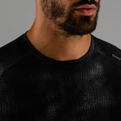 有氧健身T恤FTS 120-刷色灰