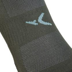 Onzichtbare sokken cardiofitness 2 paar kaki