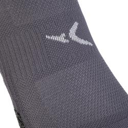 Sportsocken Invisible Fitness Cardio-Training 2er-Pack grau